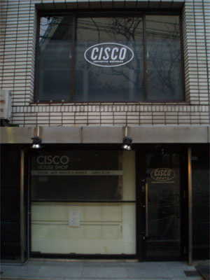 cisco_1.jpg