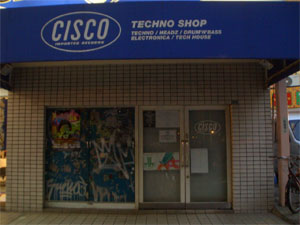 cisco_techno.jpg