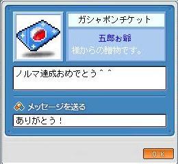 Maple1885.jpg