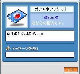Maple1887.jpg
