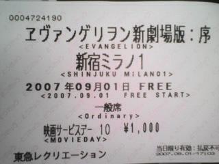 200709080923032.jpg