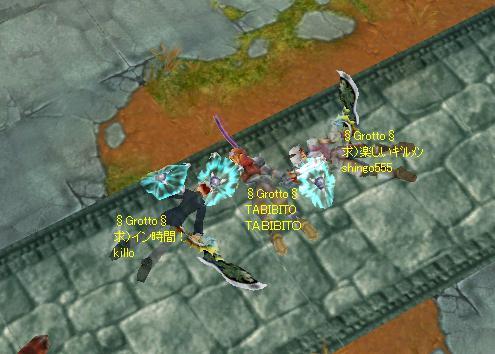 トルテ狩り2