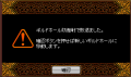[2007.12.8]vs.海の家『牢獄』[攻城戦]