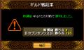 [2007.12.09]vs.新撰組