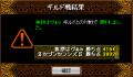 [2007.12.14]vs.挨拶はヴぁb