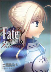 Fate5