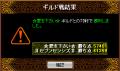 [2007.12.21]vs.☆愛を下さい☆