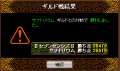 [2007.12.27]vs.サナトリウム