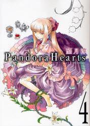 Pandora Hearts4