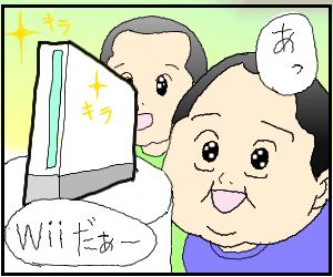 お正月Wii1