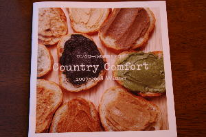 Country Comfort1