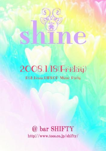 shine@bar shifty