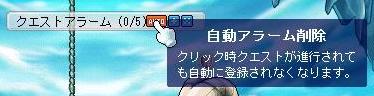 13_20071220125424.jpg