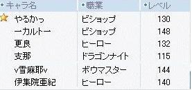 14_20071220122721.jpg