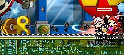 2_20071201151123.jpg