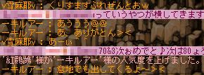 5_20071226132219.jpg