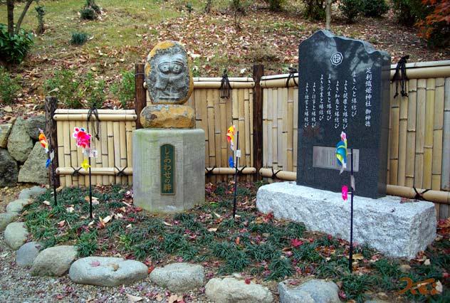 織姫神社11