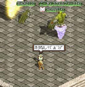 20070207001543.jpg