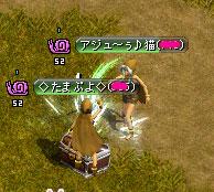 20070724083801.jpg