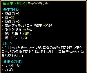 20070801121135.jpg