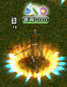 20070814064441.jpg