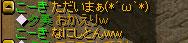 20070830133854.jpg