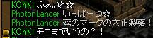 20070830141410.jpg