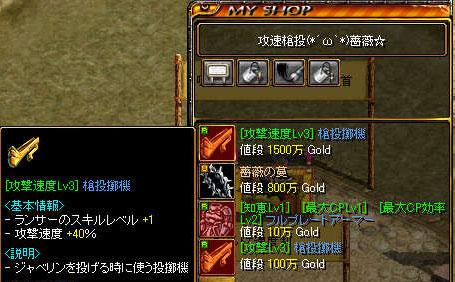 20070911072735.jpg