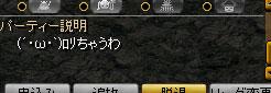 20071004112729.jpg