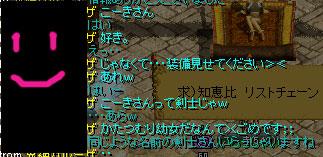 20071027184355.jpg