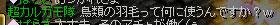 20071027185958.jpg