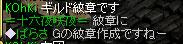 20071027190032.jpg