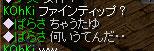 20071027190307.jpg