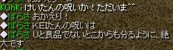 20071027191100.jpg