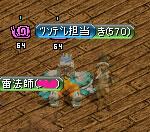 20071206112031.jpg