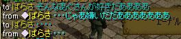 RedStone-07.12.31[00]