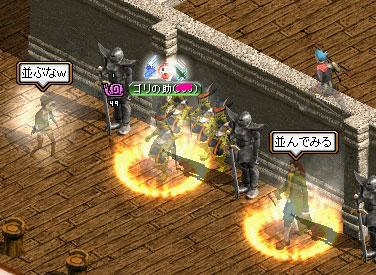 okimono2.jpg