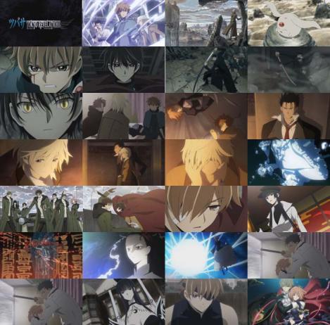 tsubasa OVA 1