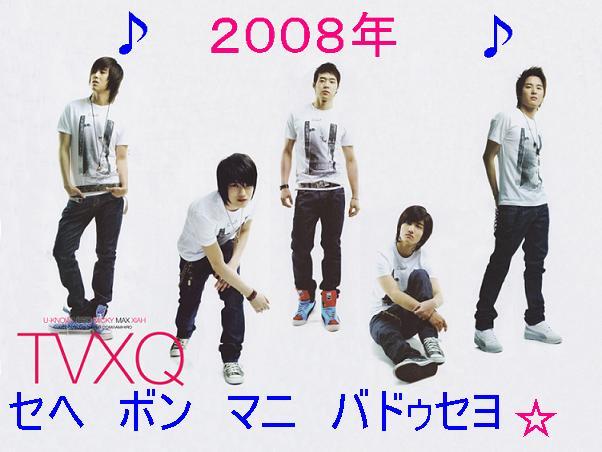 20080101011242.jpg