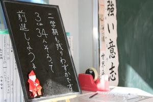 教室サンタ