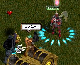 tyuke_20071218212917.jpg