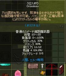 2007121302.jpg
