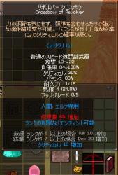 2007121304.jpg