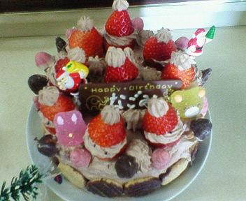 nago2歳ケーキ