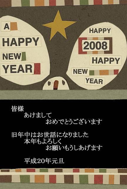 明けましておめでとうございます!!