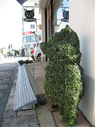 緑のプーさん