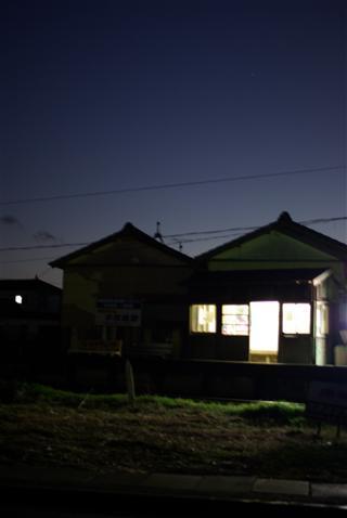 西海鹿島駅