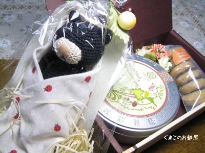 プレゼント、ありがとうございます(≧▽≦*)