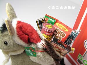 袋の中にはお菓子がいっぱい♪