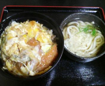 gosuke1